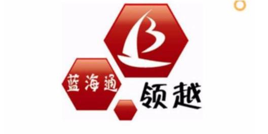 广州市蓝海通建材有限公司