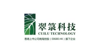 深圳市翠箓科技绿化工程有限公司